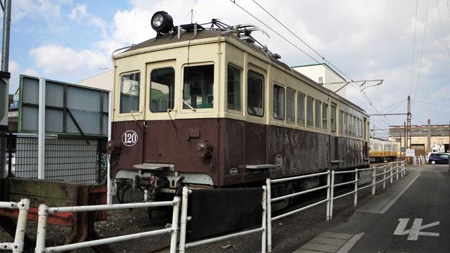 P2070728